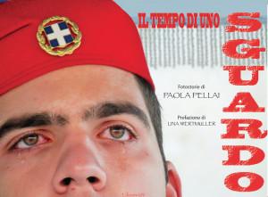 copertina libro alta